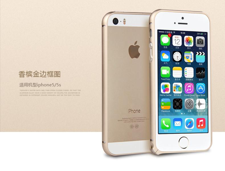 适用苹果5手机壳 iphone5s手机壳