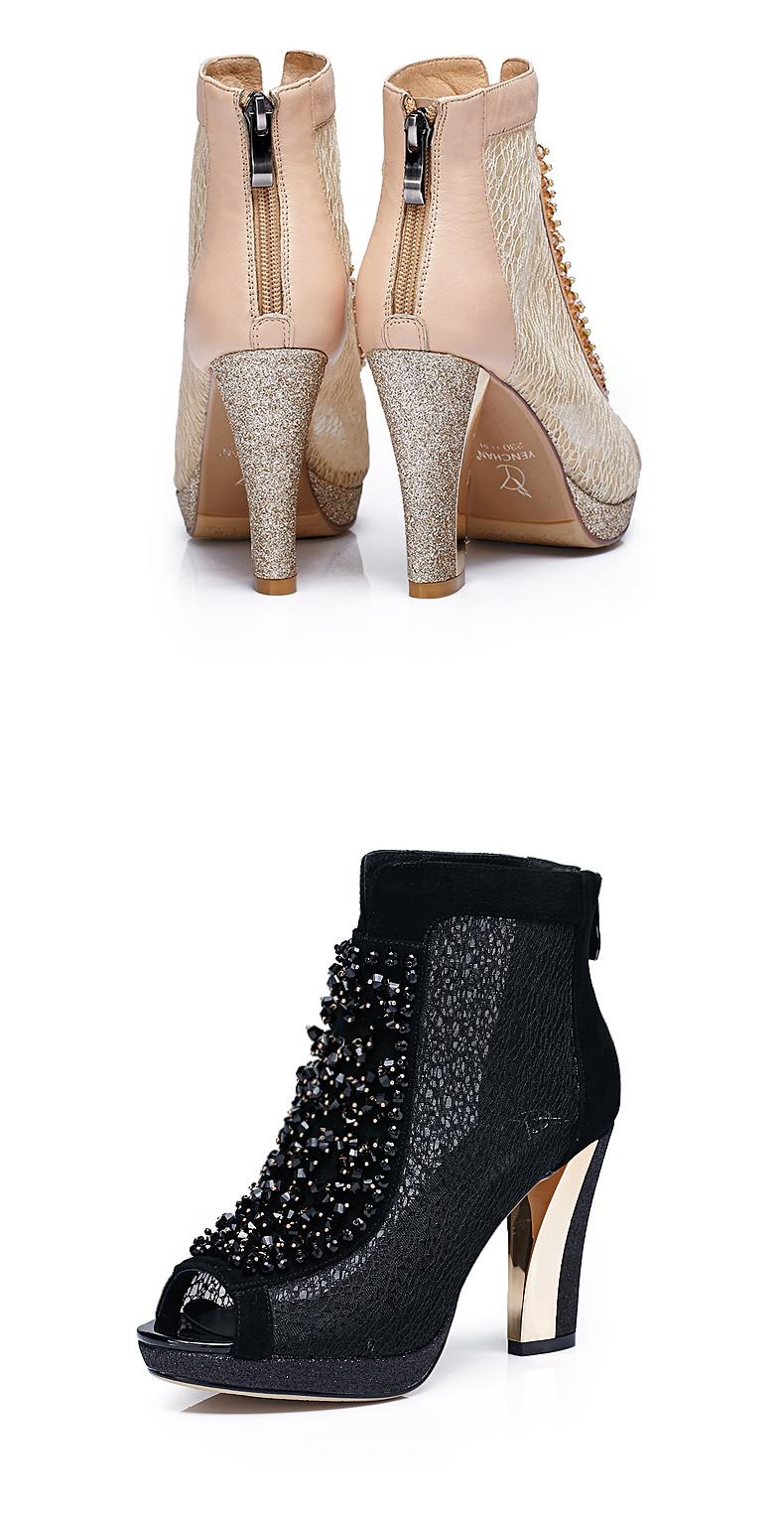 莹城2014春季新款女士防水台鱼嘴凉靴高跟镂时尚内增高帮休闲鞋图片