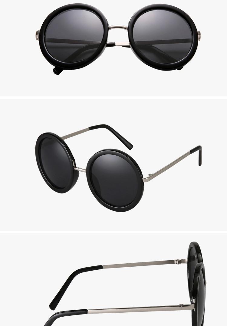 圆形新款太子镜复古女士墨镜男款太阳镜非主流个性前卫时髦眼镜1302