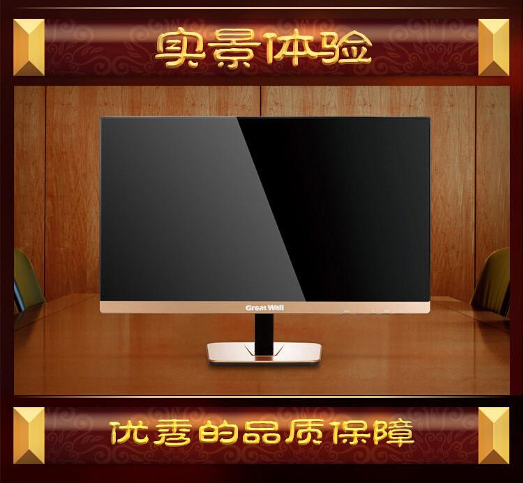 21.5寸长城z2288wp土豪金 ips无边框广视角壁挂液晶显示器