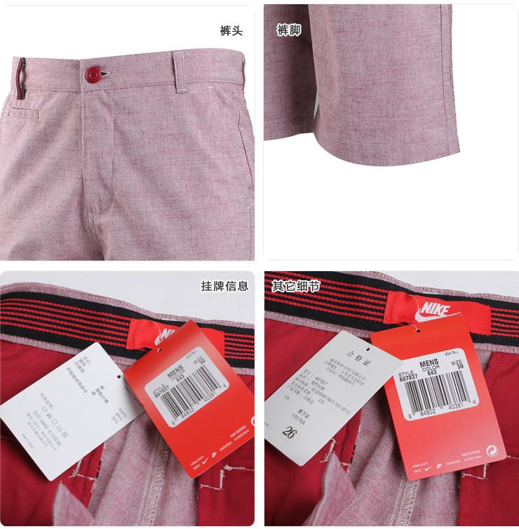 耐克nike2014新款男装休闲短裤运动服詹姆斯系列系