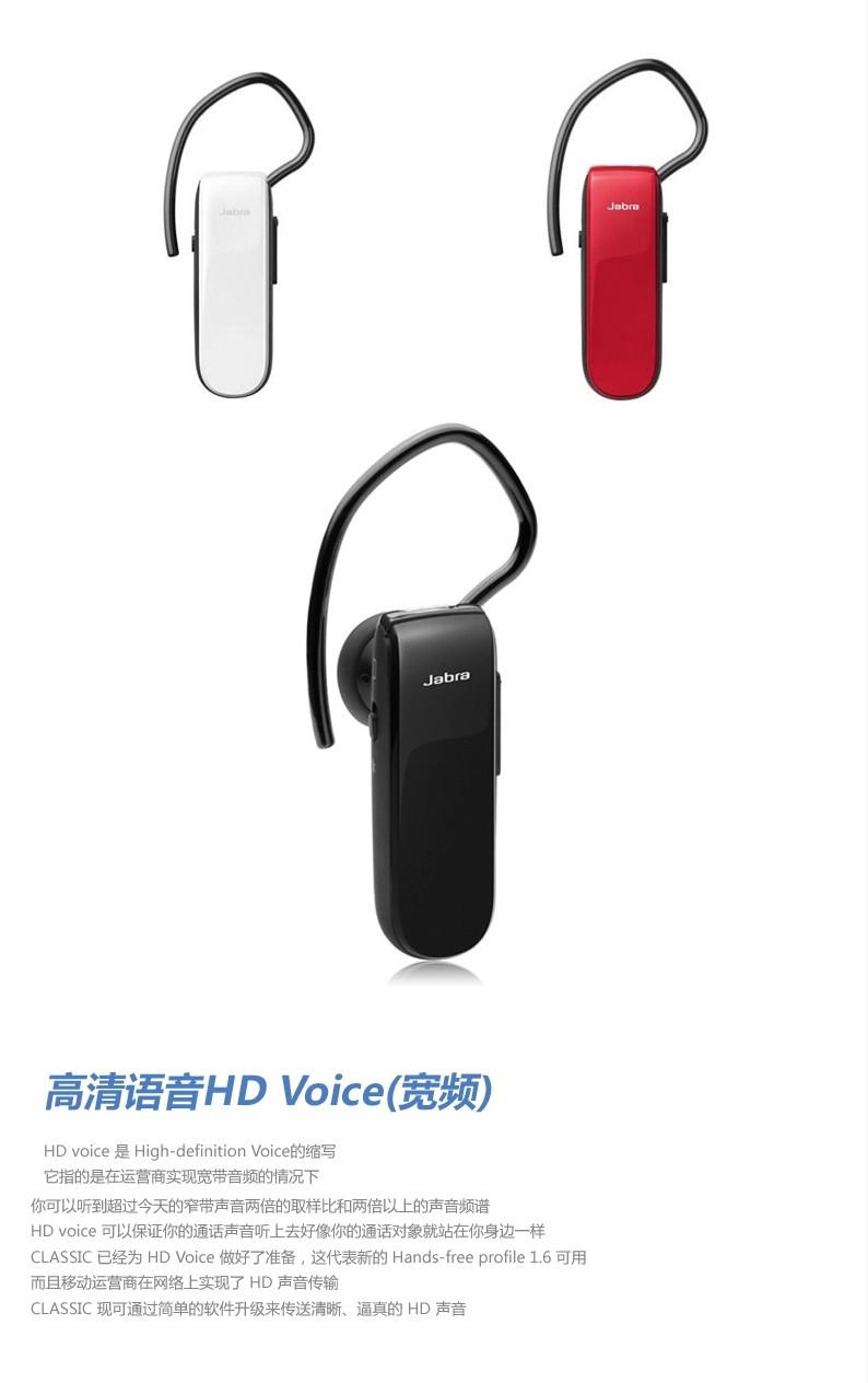 0智能蓝牙耳机()?