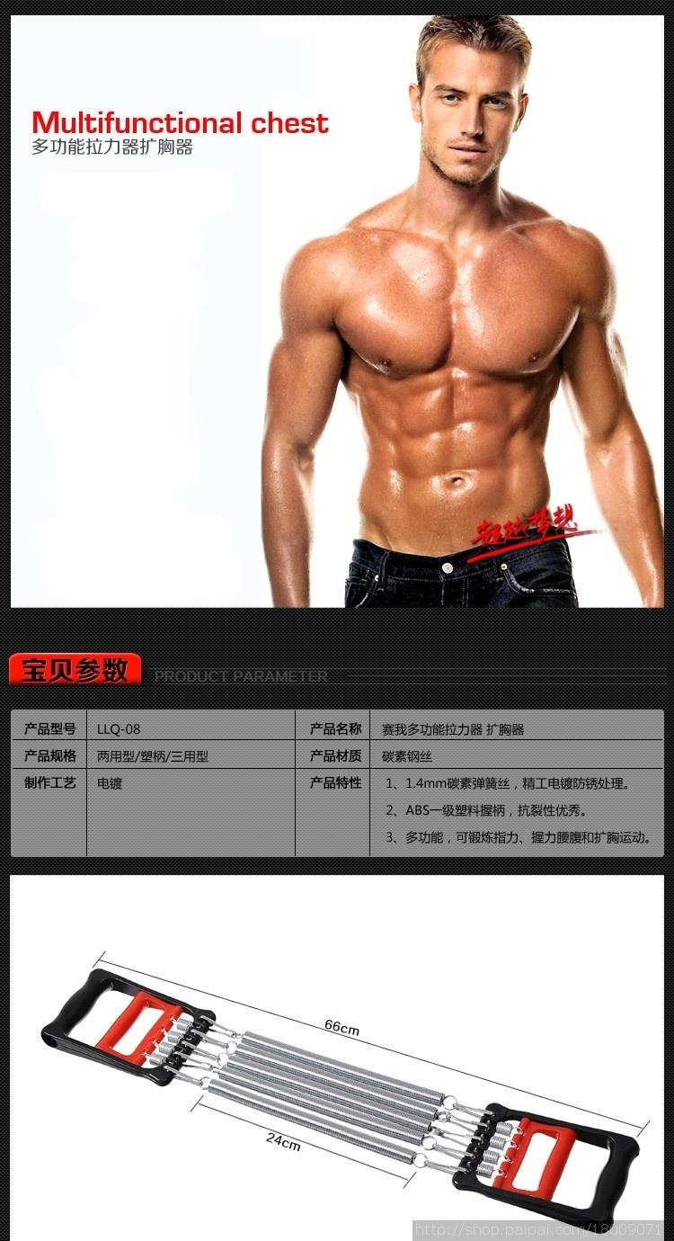 蓝堡弹簧拉力器多功能臂力器练胸肌拉力器健身运动