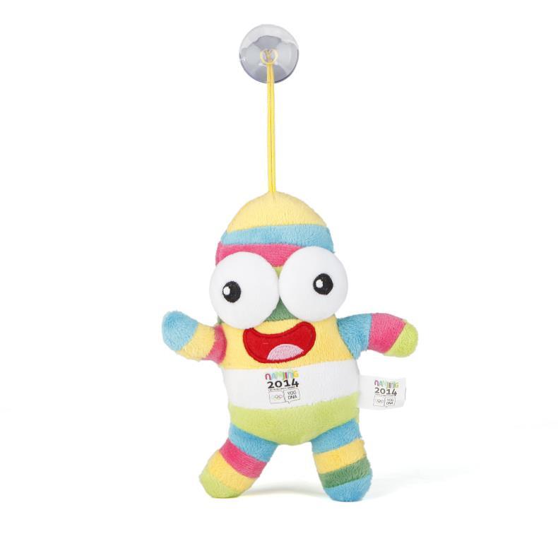 2014南京青奥会吉祥物砳砳18cm毛绒玩具n01308图片