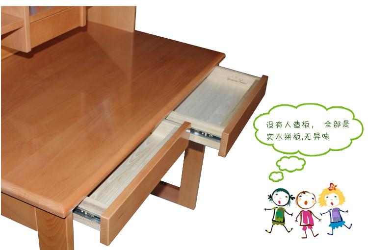光明家具 实木儿童学习桌 学生书桌 书架 组合 写字桌