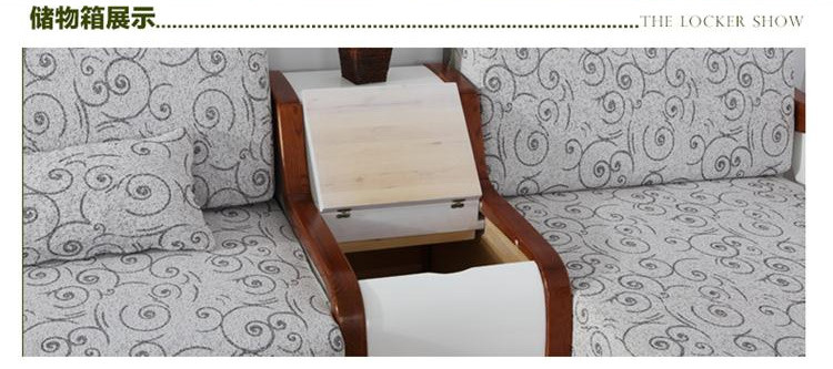光明家具 实木沙发组合沙发 实木家具 布艺沙发水曲柳