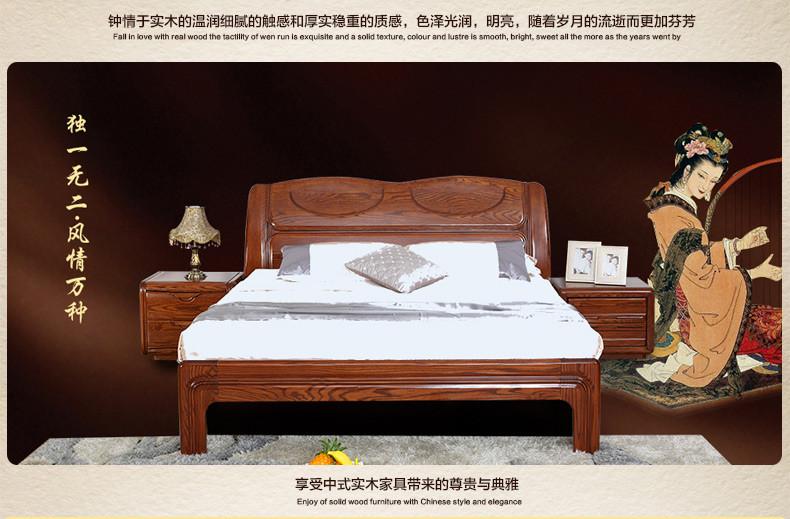 光明家具·雍府至樽 中式红橡木床 新古典床实木床1.