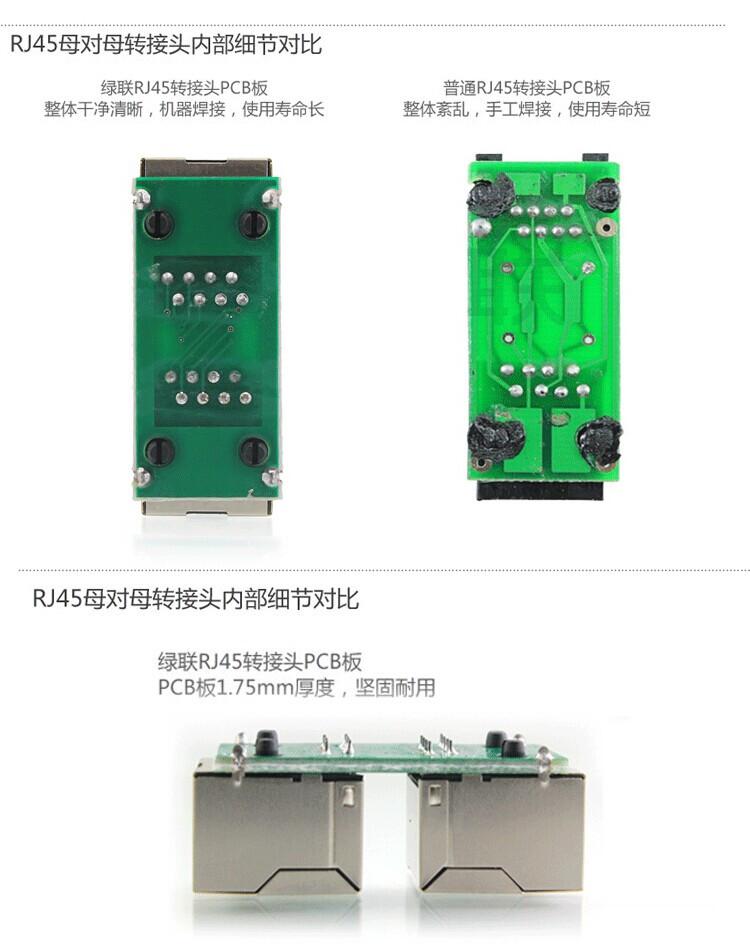 4芯电话模块网线接法图解