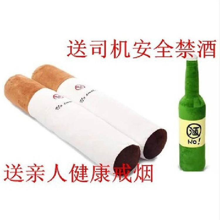如何戒烟戒酒_尖锐湿疣患者警惕要戒烟戒酒