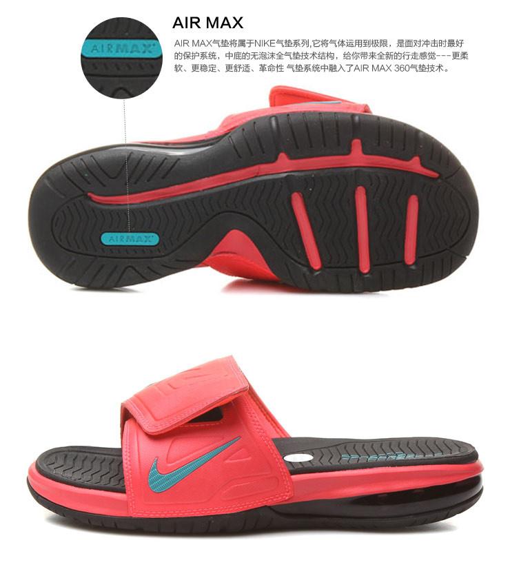 耐克nike2014新款男鞋拖鞋运动鞋詹姆斯系列詹姆斯