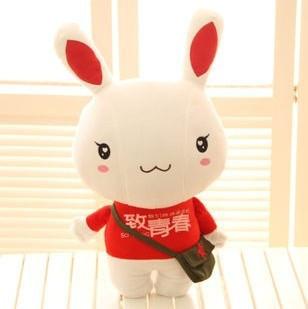 可爱卡通创意文艺兔兔毛绒玩具公仔布娃娃