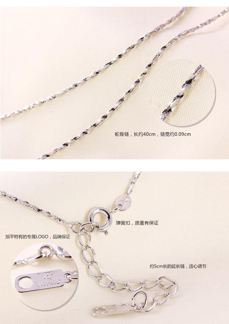 xuping旭平首饰 镀金日韩叶子珍珠母贝锆石短款锁骨链