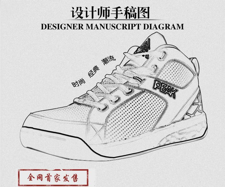 运动鞋手绘设计图 线稿