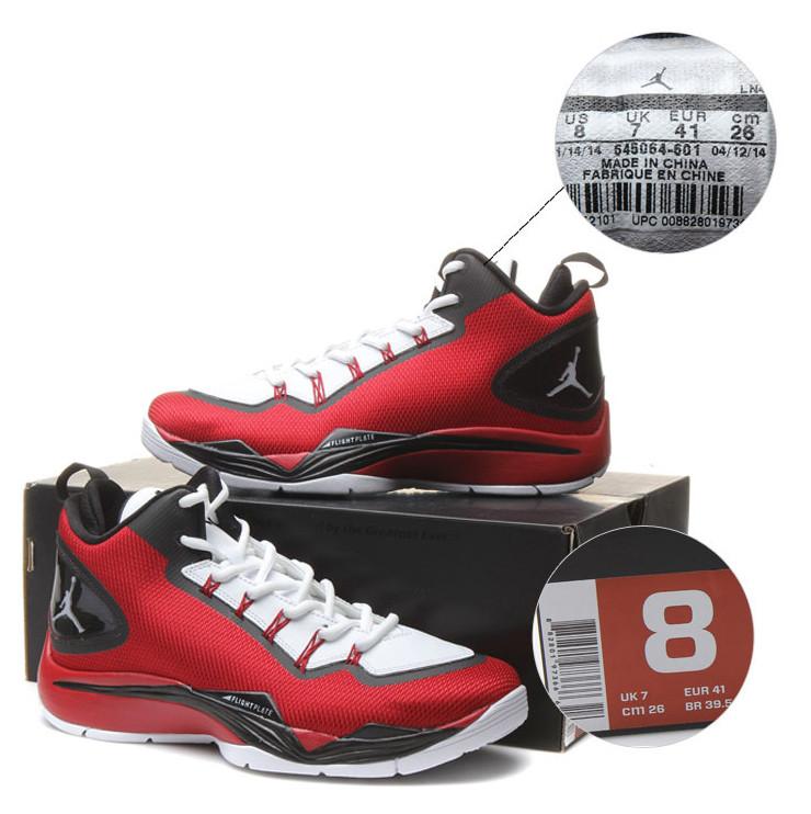 耐克nike2014新款男鞋篮球鞋运动鞋乔丹系列乔丹系列