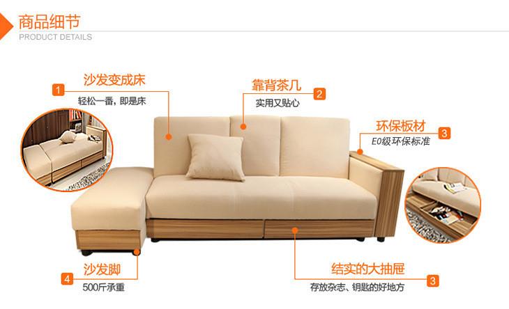 【佳宜家居专营店沙发】宜家风格简约现代欧式折叠床