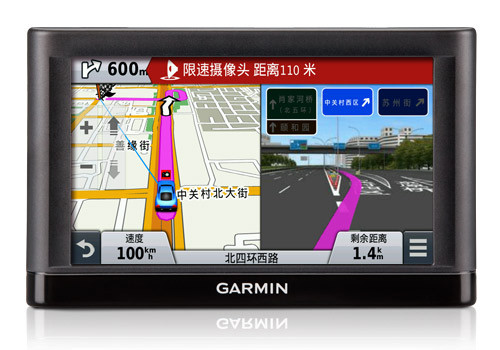 garmin c265 佳明c265 汽车便携车载gps导航仪 6寸屏8g内存新品