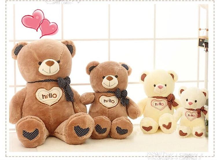 爱咪hello泰迪熊公仔 大号抱抱熊娃娃 送女孩生日礼物熊毛绒玩具