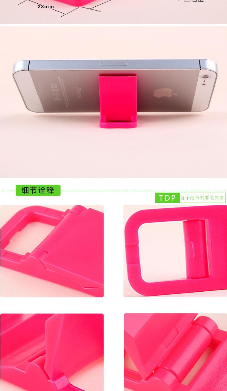 可爱手机支架 多角度 苹果5s 小米 htc 三星手