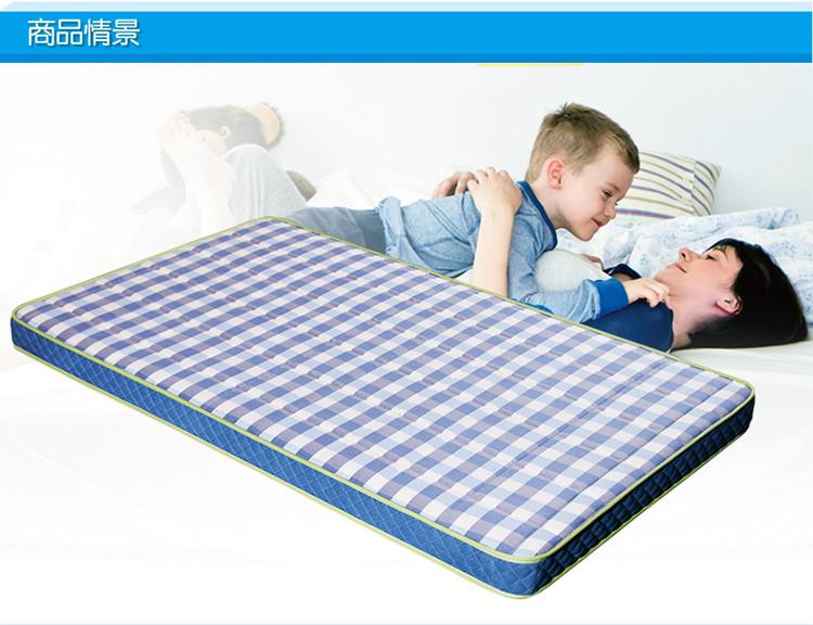 多喜爱儿童床垫 天然椰棕床垫