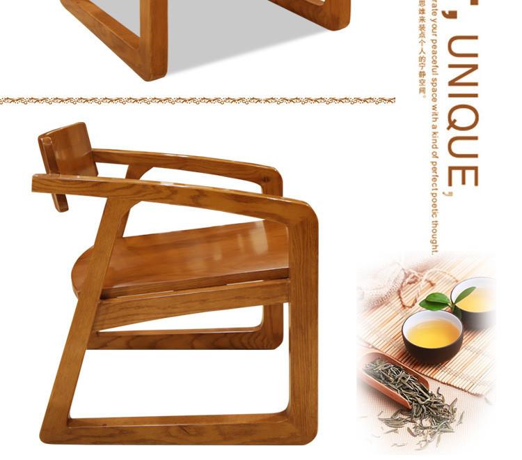 光明家具 现代简约中式高端橡木休闲椅休闲凳 实木椅子 凳子 餐椅书图片