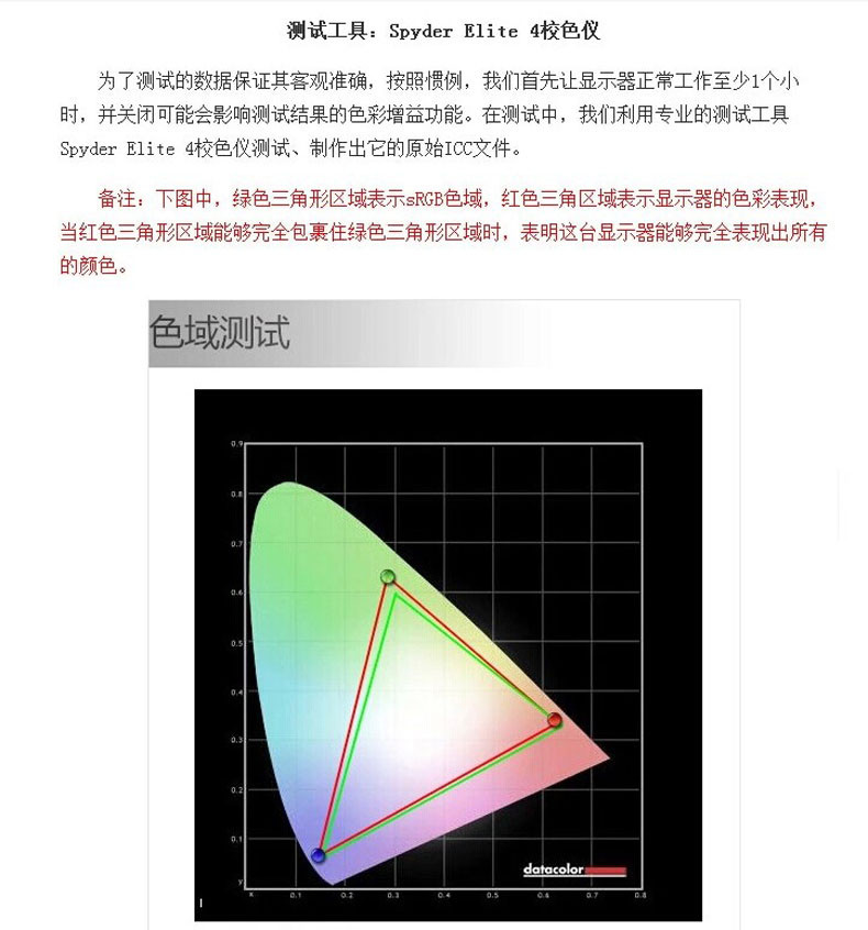 明基(benq) vz2350 23寸无边框护眼不闪屏ips硬屏液晶
