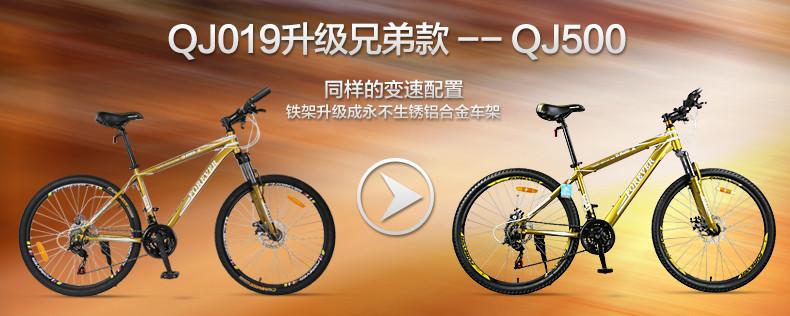 自行车21变速禧玛诺双碟刹26寸山地车/减震带副把