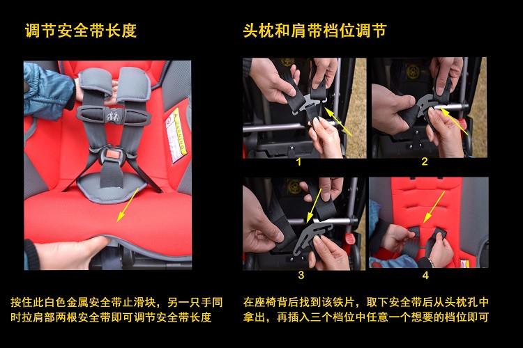 strolex5合1多功能儿童安全座椅推车飞行椅飞机椅iso