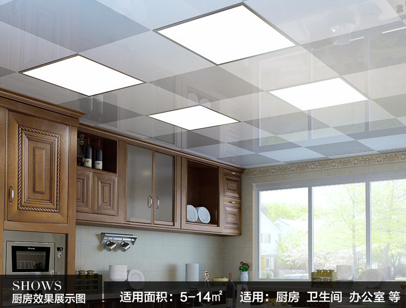 nvc雷士照明 集成吊顶led灯 嵌入式平板厨卫灯超薄铝扣板厨房灯 24w白图片
