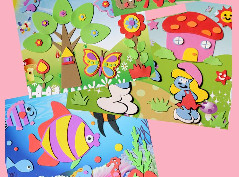 儿童eva立体贴画手工制作材料3d粘贴画幼儿园diy贴纸玩具批发包邮