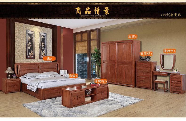 光明家具·柳韵系列 新品实木家具