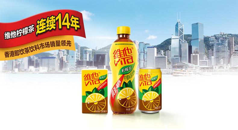 维他柠檬茶500ml