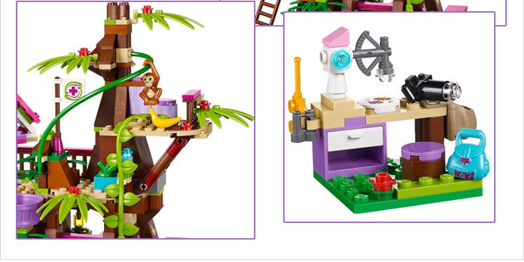 lego 乐高女孩系列早教拼插玩具 丛林动物庇护所41059