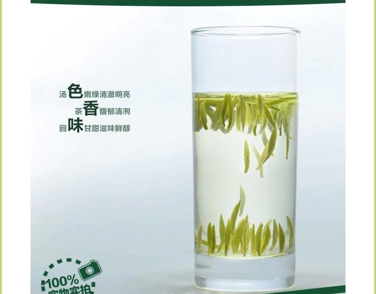 新茶明前特级全芽茶安徽天方茶叶24g雾里青高山云雾茶图片