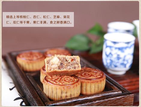 【园糕点/点心】南京冠生园中秋广式月饼礼盒装【小】图片