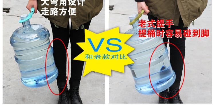 纯净水水桶提水器 提桶器