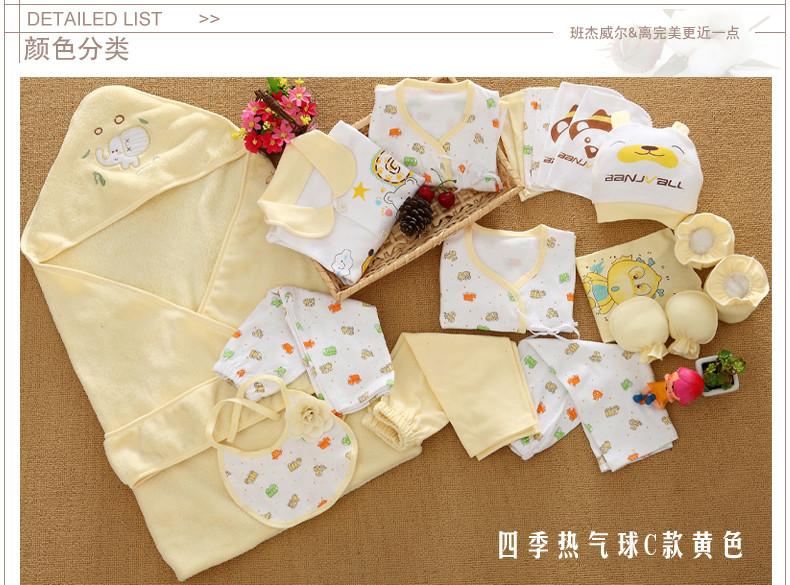 banjvall2014春夏新款 带抱被纯棉婴儿礼盒套装