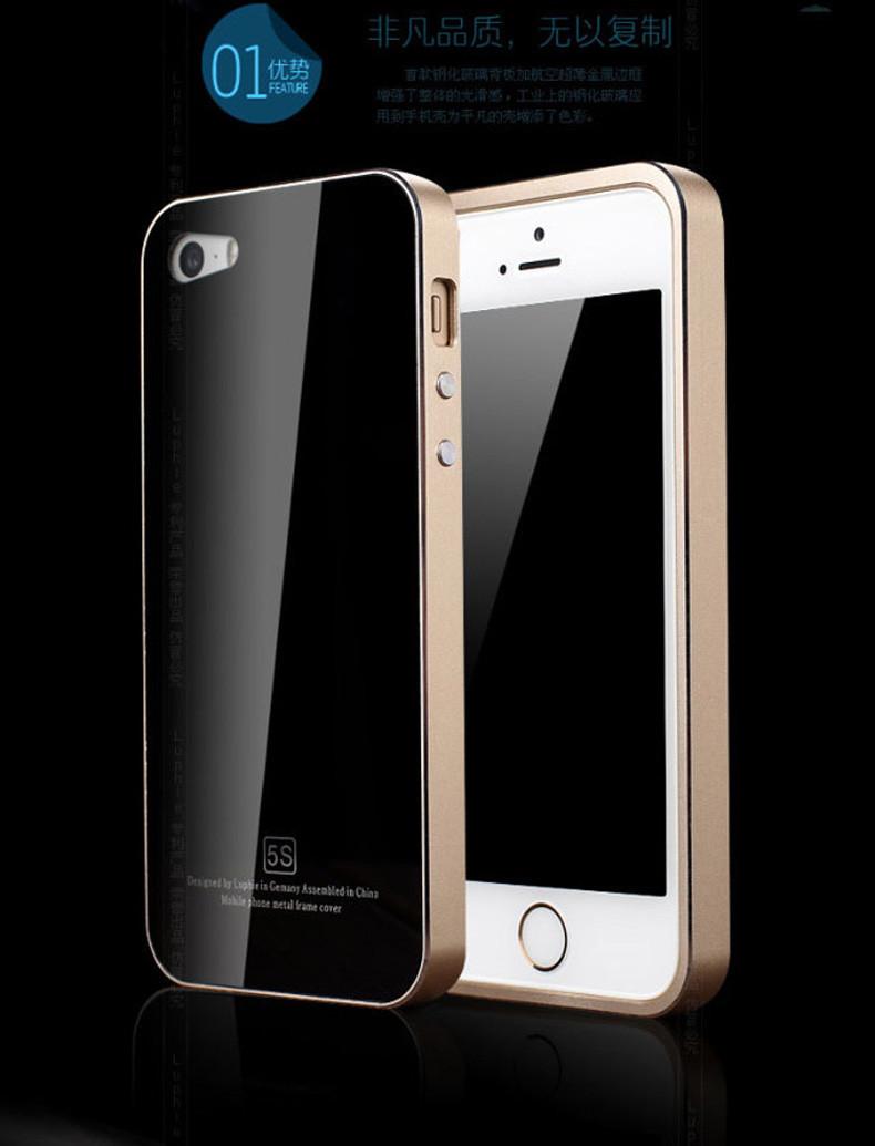 苹果iphone5s手机壳 苹果5s金属边框后盖