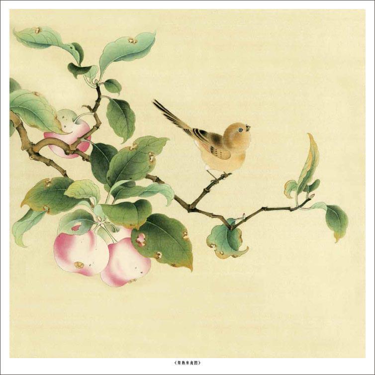 《枇杷山鸟图》