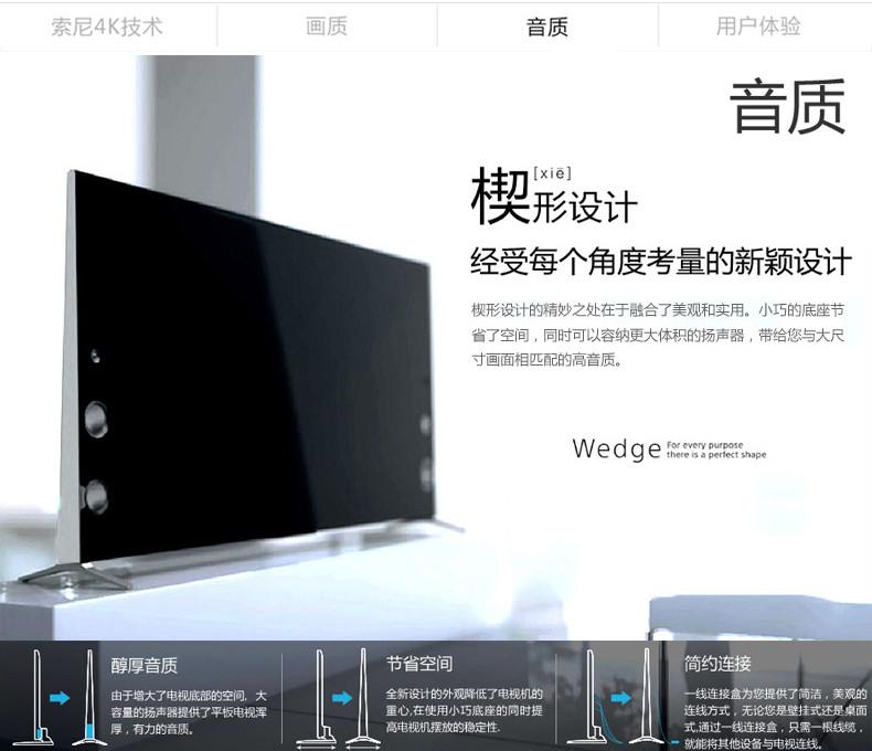 囹�a_00 2 lg 55ea9700- ca 55英寸 全高清3d智能无线wifioled电视 24199.