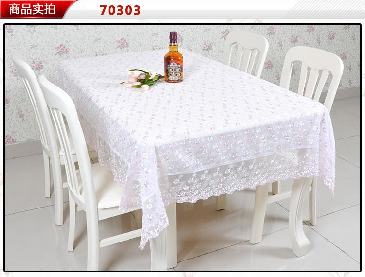 【凡轩家居餐桌布艺】欧式田园蕾丝布艺餐桌布台布布