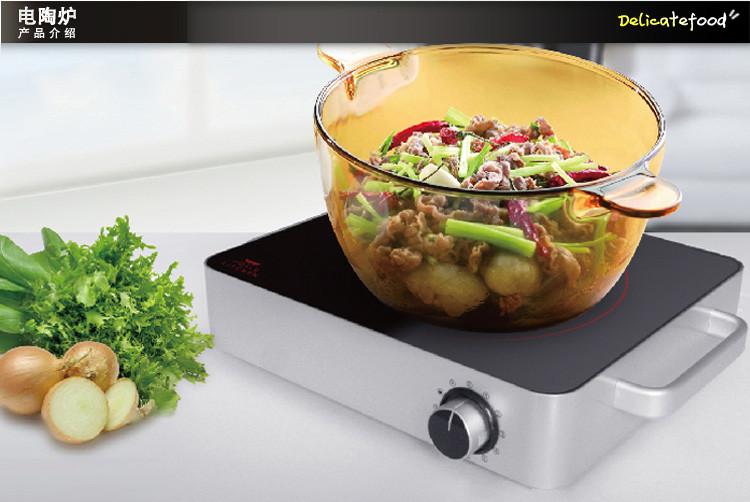 康宁晶彩透明餐具