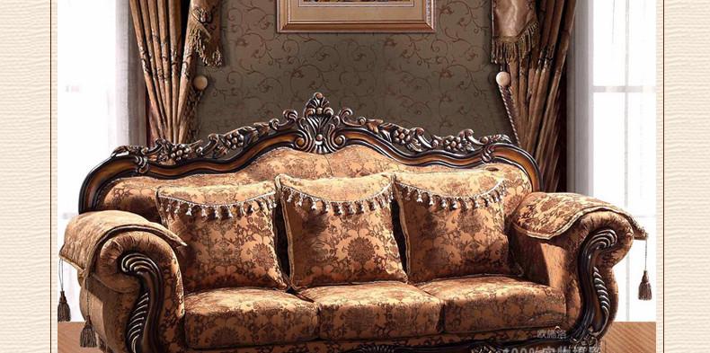欧式布艺沙发 沙发组合