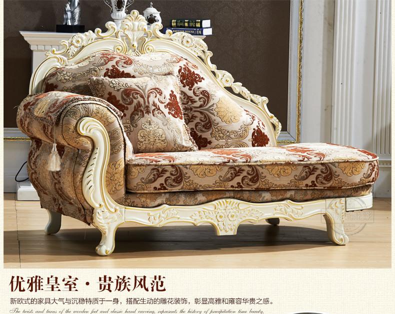 欧式沙发 实木沙发