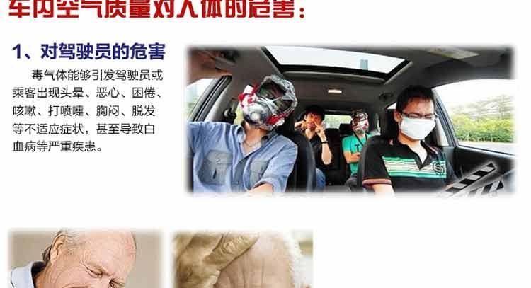 【车仆汽车用品】车仆(chief)汽车空调清洗剂抗菌除