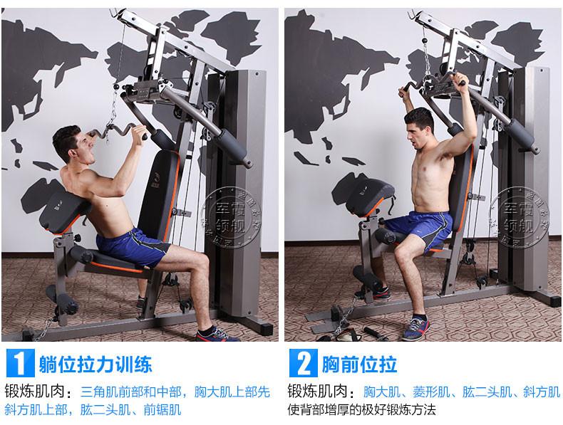 健身器械使用方法简介 健身房锻炼器具使用顺序问:本人最近才开始