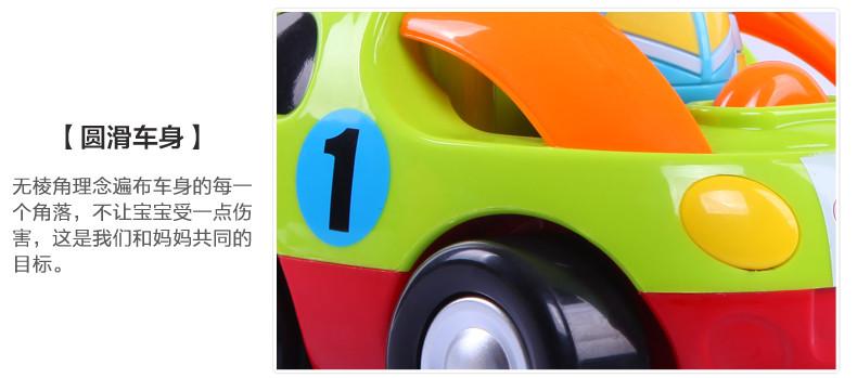 贝恩施儿童卡通qq遥控汽车玩具 男孩方向盘小型迷你四驱赛车6601红色