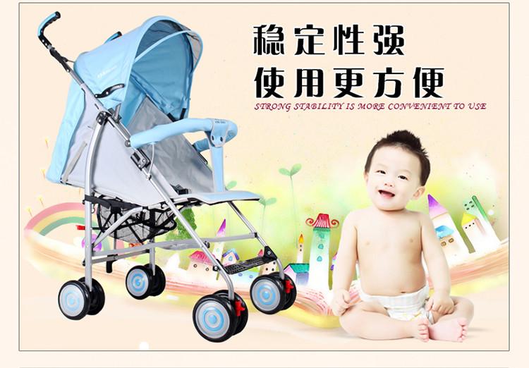 皇帝星婴儿推车折叠步骤图