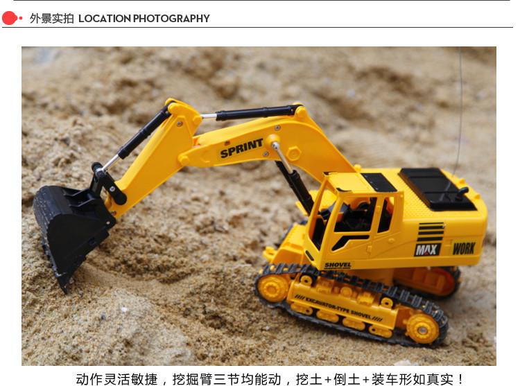 碟中谍儿童玩具挖土机无线遥控挖掘机玩具车挖机遥控