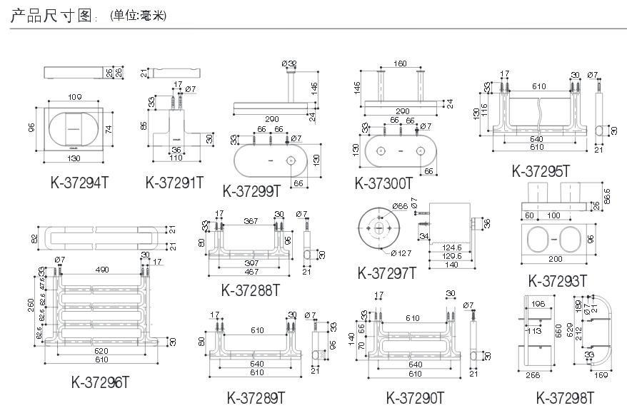 科勒k-37291t-cp 欧宝双衣钩图片
