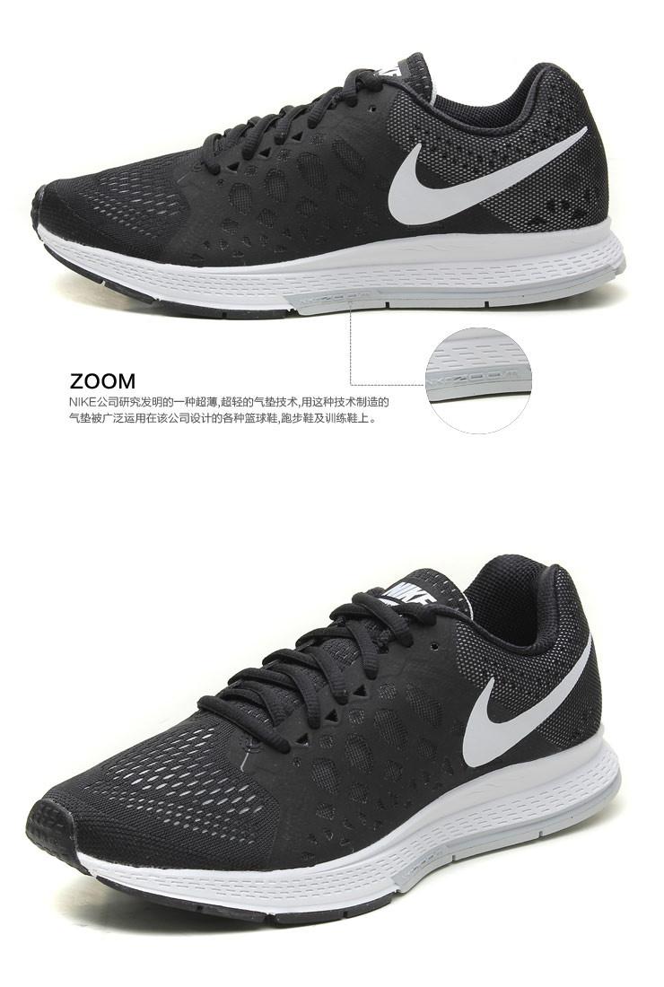 【耐克男士运动鞋】价格 图片 品牌 怎么样 京东商城